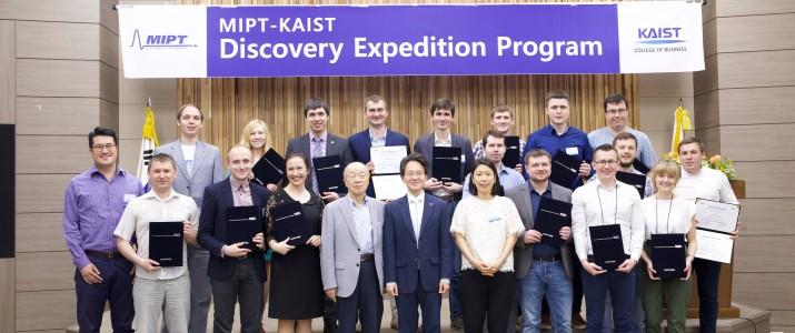 Discovery Expedition 2019 — полет за инновациями